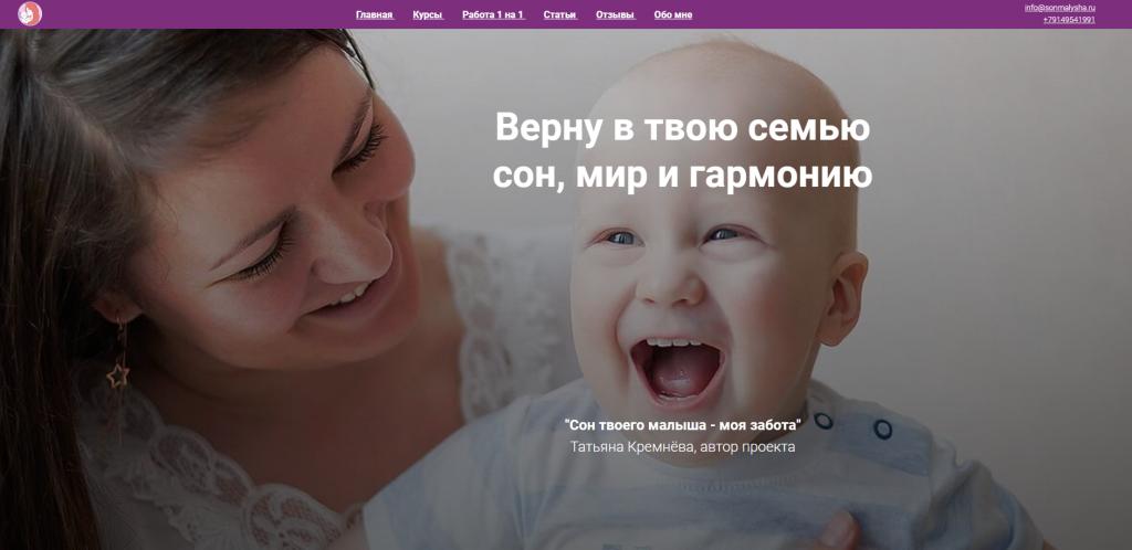 Школа материнства и детства
